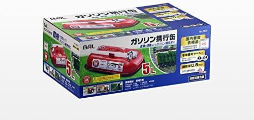 BAL ( 大橋産業 )  ガソリン携行缶 5L 1651