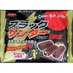 BLACK THUNDER chocolate mini bars (pack of 15 mini bars) (1 package)