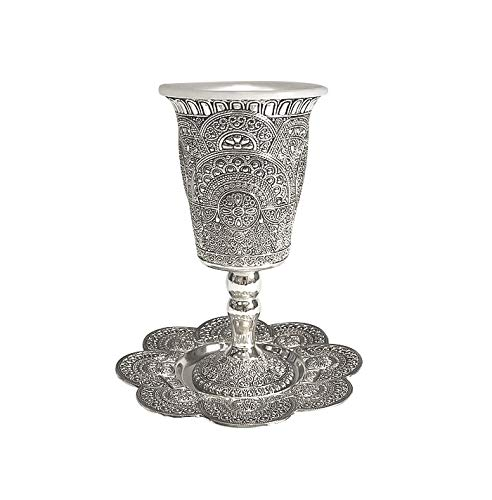 - Silver Plated Kiddush Cup - Filigree Design
