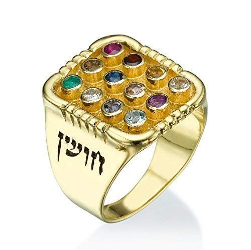 Hoshen Ring Choshen Ring High Priest Breastplate Ring Judaica jewelry Biblical jewelry Israeli Jewelry 14k Gold Precious Stones Signet Ring