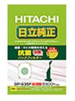 HITACHI cleaner paper bag GP-S35F