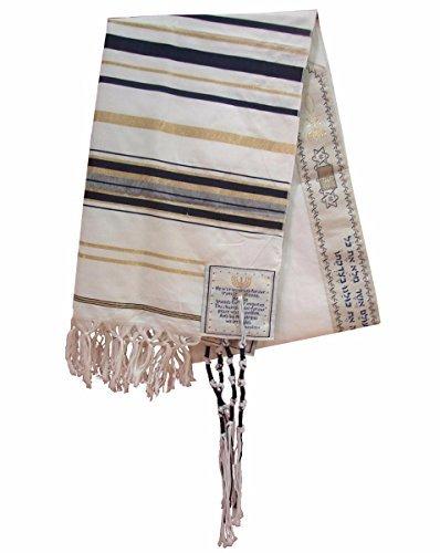 Messianic Prayer Shawl ,New Covenant Prayer Shawl, English