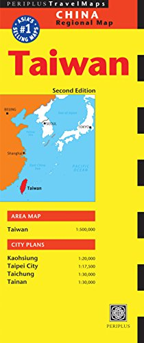 Taiwan Travel Map Second Edition (China Regional Maps)