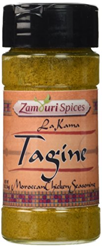 La Kama Tagine Seasoning 2.0 Oz By Zamouri Spices