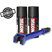 GrandPitstop Chain Clean and C2 Chain lube (150 ml) with GrandPitstop Bike Chain Cleaning Brush Blue