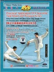 (Sixty-two Form of Chen-style Taiji Single Sword(The Demonstrations and Principles of Attack and Defence) - Practical Application of Chen-style Taiji Quan and Weapon Series)