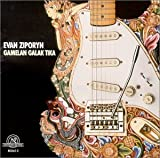 Gamelan Galak Tika by Tire Fire Ziporyn: Amok! (2000-05-09)