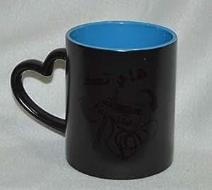 Magic Mug, Both side Printed with creative design