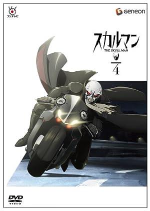 EMOTION the Best スカルマン -THE SKULL MAN- DVD-BOX