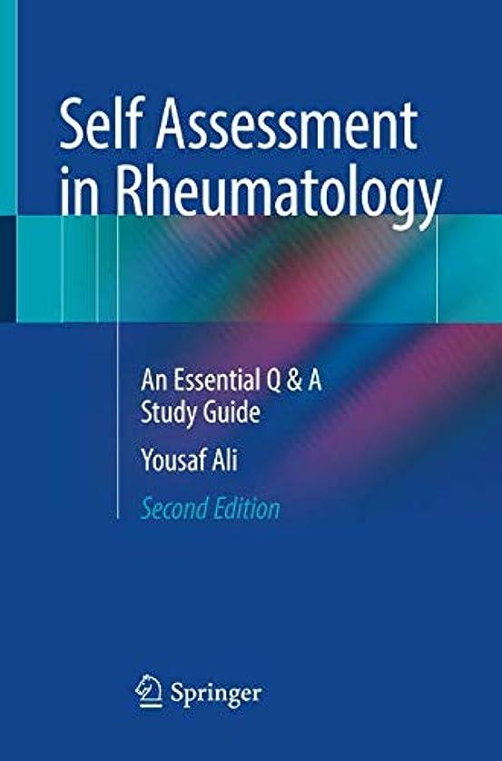 ラブラベ良さSystemic Lupus Erythematosus, Fifth Edition