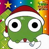 Keroro Gunsou : Keroro no Christmas Album