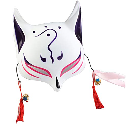 Fox Mask for Adults or Kids Japanese Kabuki Masquerade Costume Mask Halloween (Pink)