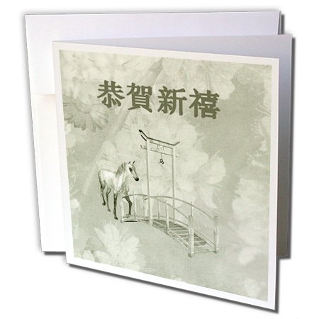 Rose Moss Cherry (3dRose Moss Green Horse Cherry Blossom Oriental Bridge Happy New Year Chinese - Greeting Cards, 6 x 6 inches, set of 6 (gc_167378_1))