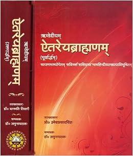 Buy Aitareya Brahmana (set of ...