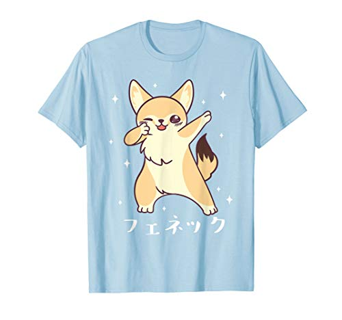 Fennec Fox Dabbing Japanese Kawaii Funny Kitsune T-Shirt