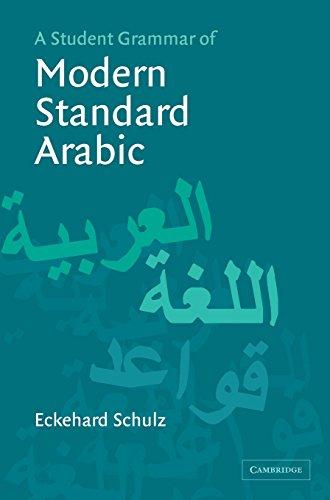 A Student Grammar of Modern Standard Arabic