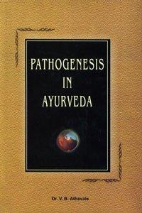 Pathogenesis in Ayurveda (Samprapti) (Chaukhamba Ayurvijnan Studies) (Best Ayurveda In India)