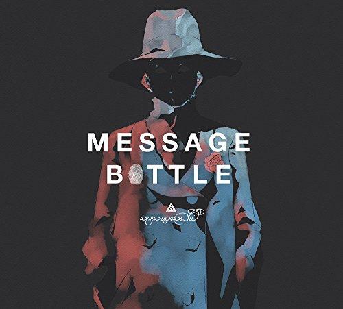 Price comparison product image Message Bottle (Limited)