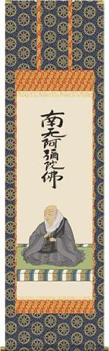 [スポンサー プロダクト]掛け軸-親鸞聖人御影/大森宗華(尺八・仏画)