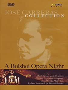 A Jose Carreras Collection: Bolshoi Opera Night [Import]