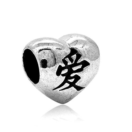 The Kiss All About Love Hearts You Are So Loved 925 Sterling Silver Bead Fits European Charm Bracelet (Chinese Love Symbol) ()
