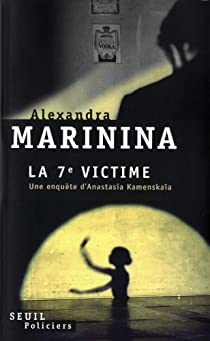 La septième victime par Marinina