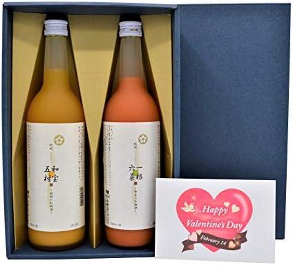 バレンタイン ヘルシー和梅酒セット