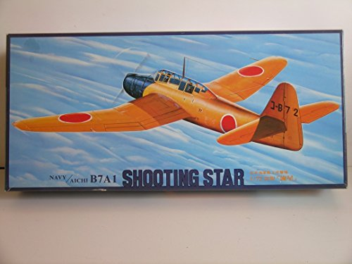 Fujimi Models---WW II Japanese Shooting Star Aircraft--Plastic