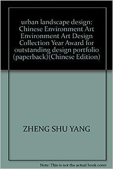 urban landscape design: Chinese Environment Art Environment Art Design Collection Year Award for outstanding design portfolio (paperback)
