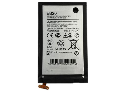 Arclyte Technologies MPB03605 MOBILE PHONE BATTERY - MOTOROLA EB20 (SNN5899) WITH FLEX CABLE
