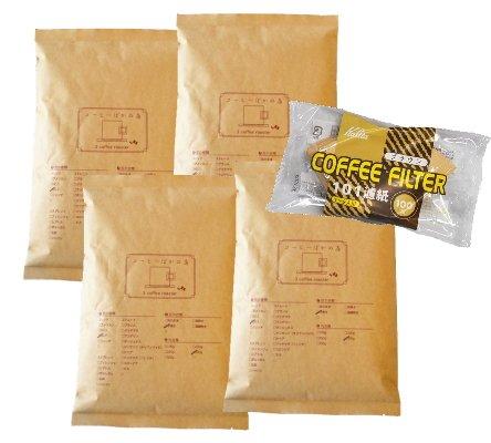 カリタ101コーヒーフィルター 1~2人用 100枚入り 『清流 長良川』 2kg 200杯~280杯 [豆のまま(オススメ)] コーヒー豆/中煎り 豆のまま(オススメ)  B00IVZ84JK
