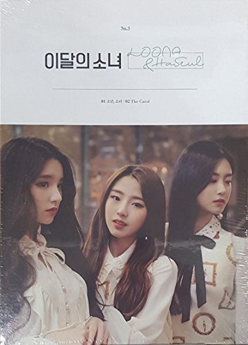 Price comparison product image MONTHLY GIRL [LOONA & HASEUL] Single Album CD+Photobook+card+Attendancebook+Attendance+Tracking Number K-POP SEALED