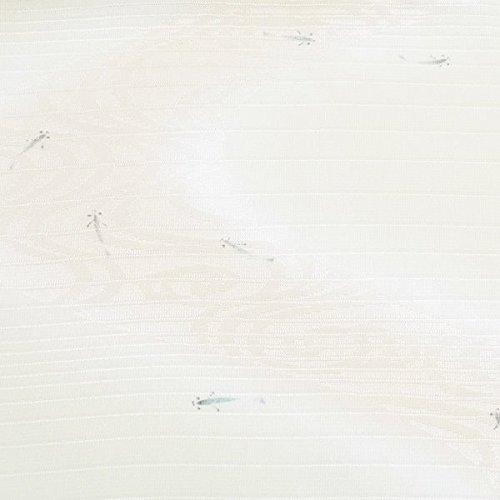 [ 京都きもの町 ] 夏用 正絹帯揚げ 鳥の子×薄橙色ぼかし 流水に魚 丹後ちりめん 和装小物 夏帯揚げ 洒落小物