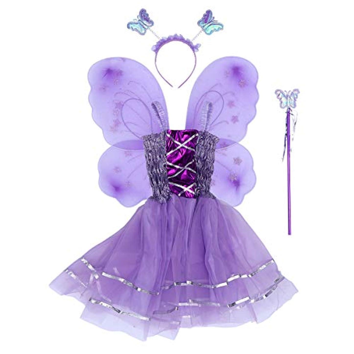 ヒギンズ慎重タイルBESTOYARD 4個の女の子バタフライプリンセス妖精のコスチュームセットバタフライウィング、ワンド、ヘッドバンドとツツードレス(バイオレット)