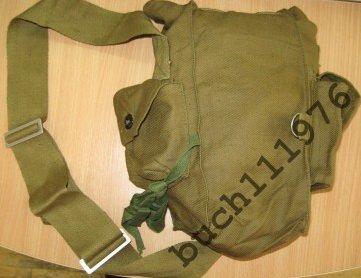 Tamaño de goma máscara de Gas GP-5 Ruso Negro ejército soviético nuevo, 0,1,2,3,4: Amazon.es: Hogar
