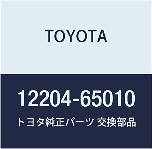 Toyota 12204-65010 PCV Valve