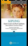 Tutte le storie di Puck il folletto (eNewton Classici)