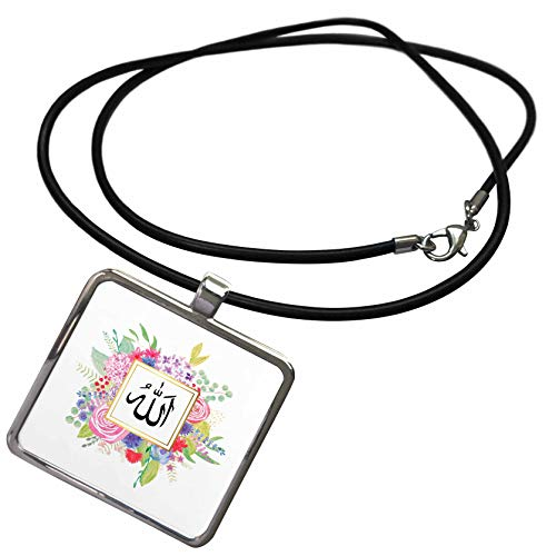 3dRose InspirationzStore World Religions - Floral Name of Allah in Arabic Muslim Pretty Watercolor Pink Flowers - Necklace with Rectangle Pendant (ncl_316545_1) (Best Muslim Girl Names In The World)