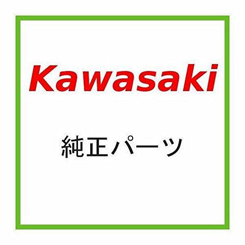 (Kawasaki 92075-140 Foot Peg Damper QTY 1)