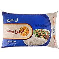 Sunwhite Calrose Rice - 10kg