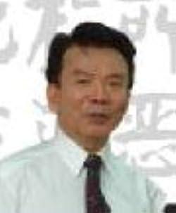 Stephen T. Chang
