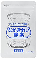 Japan Health and Beauty - Naka beautiful enzyme *AF27*