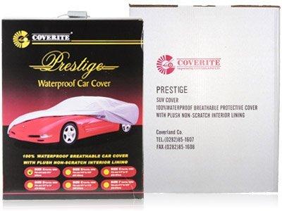 カバーライト 日産 スカイライン R33 GT-R 対応用5層構造ボディカバー (裏起毛付) B01BTSWSTC