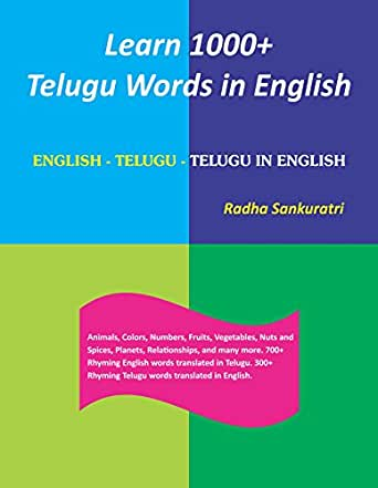 First steps of learning Telugu