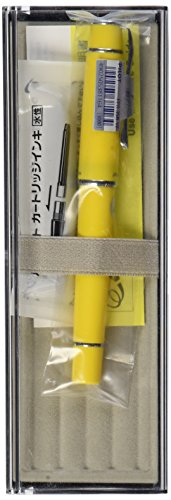 Pilot Prera Fine-Nib, Yellow Body Fountain Pen (FPR-3SR-Y-F)