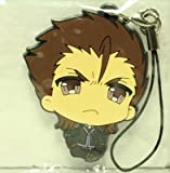 Akito rubber strap Sayama Ryo Code Geass Lost Kingdom