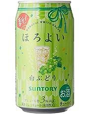 Suntory Horoyoi White Grape Can, 350 ml