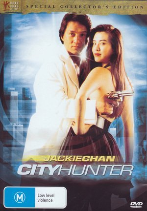 Gary Daniels City Hunter