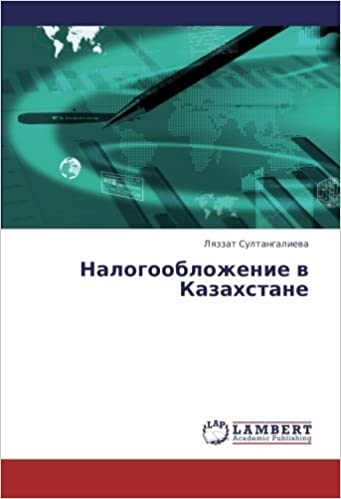 Book Nalogooblozhenie v Kazakhstane (Russian Edition)