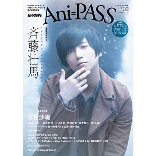 Ani-PASS #02 表紙画像